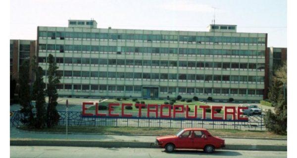 Proteste au fost și ieri la Electroputere Craiova!