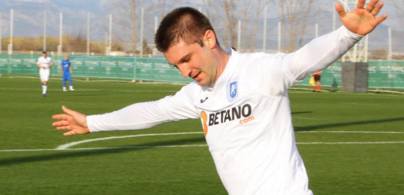 """Andrei Cristea: """"Îmi doresc să înscriu împotriva Craiovei"""""""